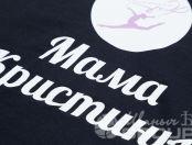 Печать изображения и надписи «Кристалл» на черных футболках