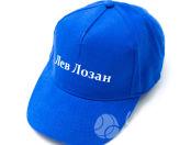 Синие бейсболки с надписью «ЛЕВ ЛОЗАН»