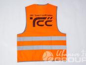 Сигнальные жилеты с логотипом «ТСС»