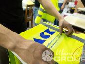 Желтый сигнальный жилет с логотипом «АСК»
