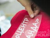 Красные толстовки с лого и надписью «ЗООЦЕНТР ПАНДА»