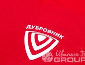 Красные футболки с логотипом «ДУБРОВНИК»