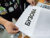 Белые свитшоты с надписью «Бузова»