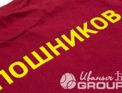 Бордовые футболки с надписью «ШАПОШНИКОВ»