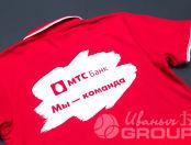 Красные футболки-поло с логотипом «МТС»