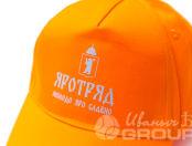 Оранжевые бейсболки с логотипом «Яротряд»