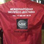 Печать на ветровках в Москве