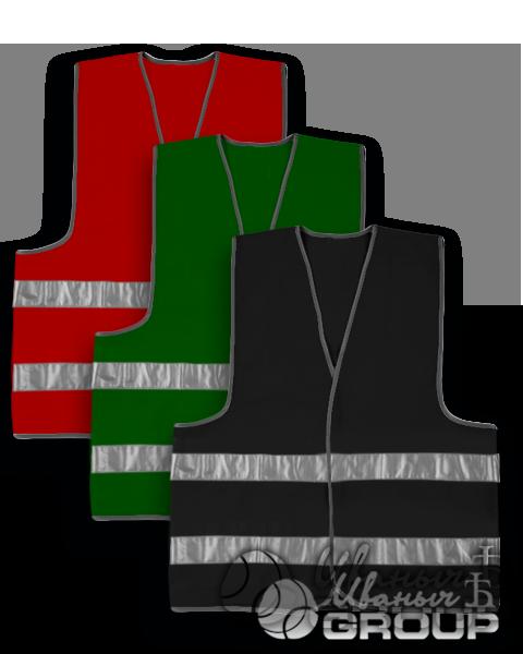 Сигнальные жилеты разных цветов