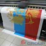 печать на ткани флаги