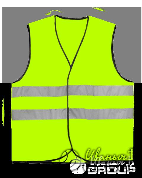 Сигнальный жилет Тип 1