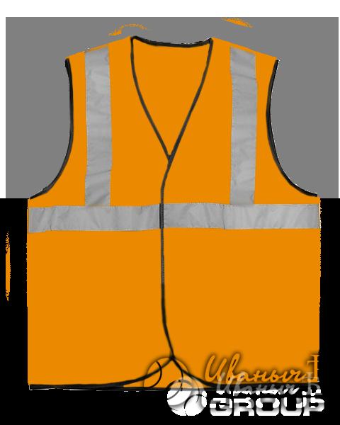 Сигнальный жилет Тип 2А