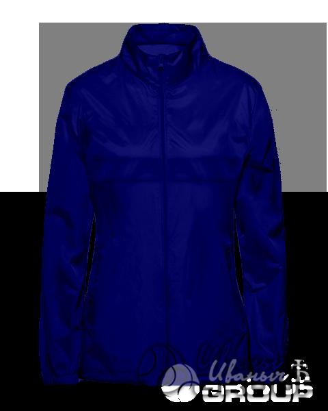 Темно-синяя ветровка женская