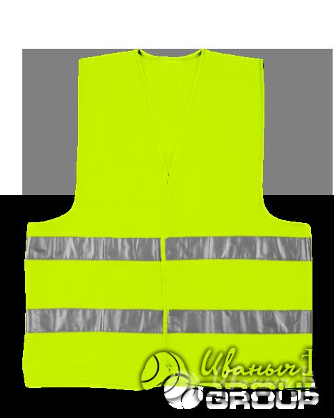 Сигнальный жилет для водителя лимонный
