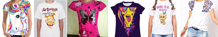 Фото модных футболок для девочек с разным декором
