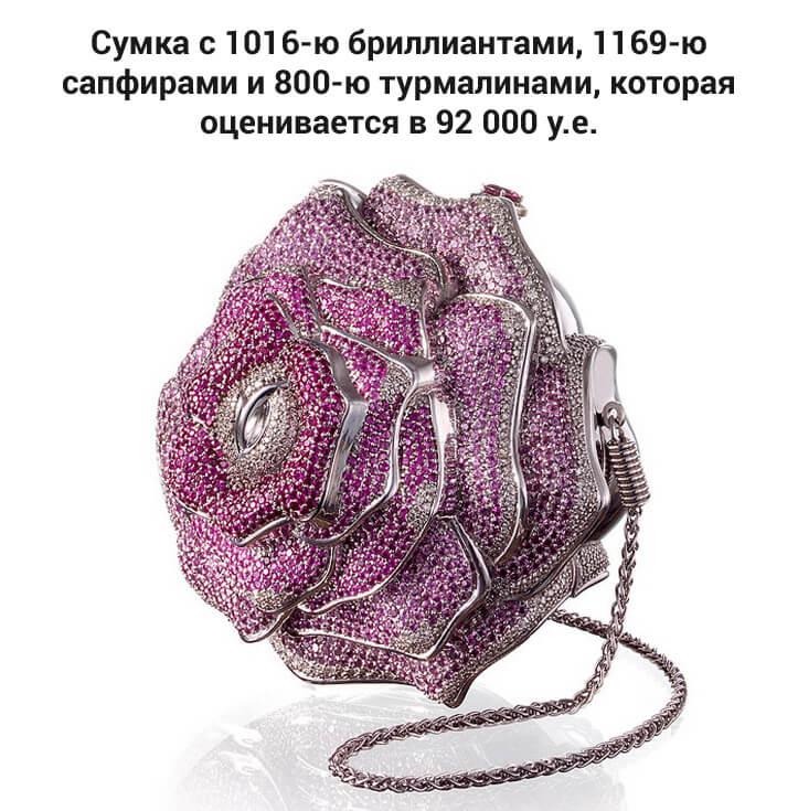 Сумка – это древнейший и всегда востребованный аксессуар