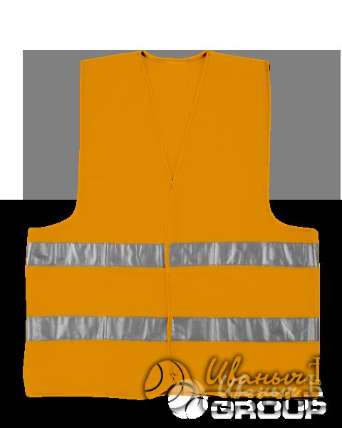 Сигнальный жилет на заказ оранжевый