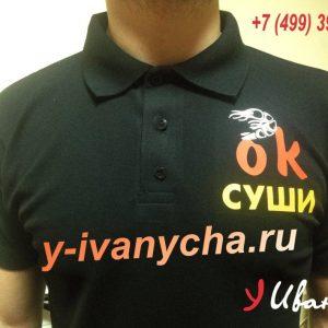 печать логотипа на поло рубашках