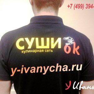 печать лого на футболках поло