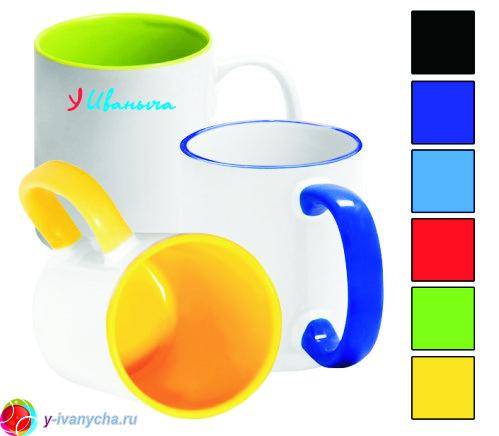 печать на цветных кружках