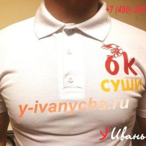 футболки поло с логотипом и для нанесения печати