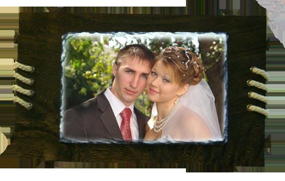 фотокамень со свадьбы