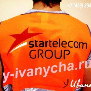 жилет с логотипом компании