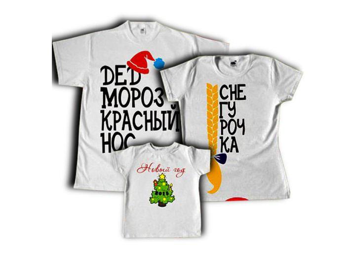 Прикольные надписи на футболках – оригинальные фото-идеи для любых случаев