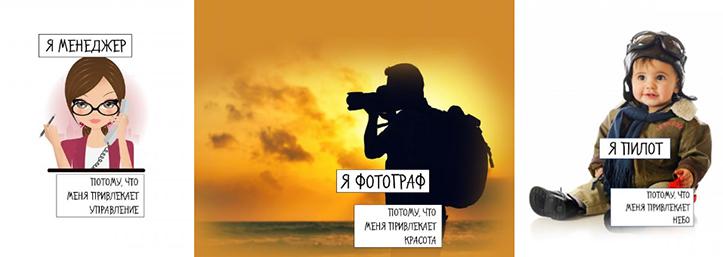 50 модных фото и картинок для печати на чехлах для телефонов
