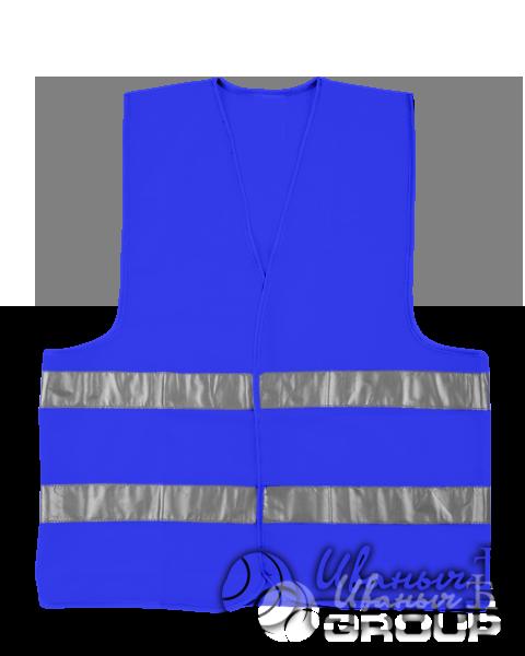 Сигнальный жилет на заказ синий