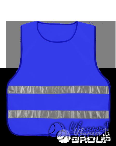 Сигнальная накидка синяя