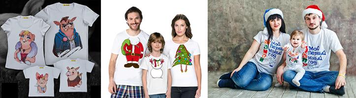 Почему следует купить футболки на Новый год