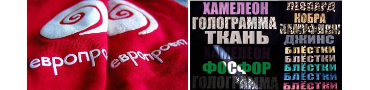 Фото футболок с пленочной печатью и вариантов расцветки пленок