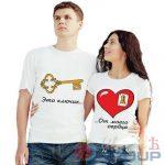 футболки для пар в москве