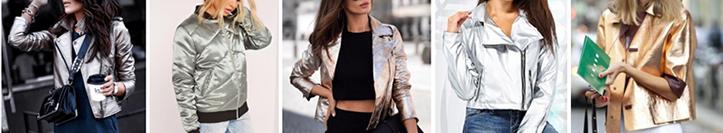 Фото модных женских ветровок с металлическим блеском