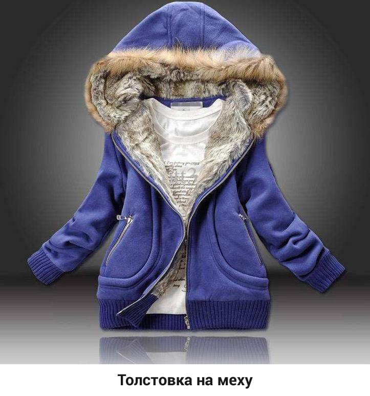 Толстовка – это уютный атрибут повседневной одежды