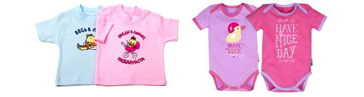 Достаточно ли вы знаете о безопасности печати на детской одежде?