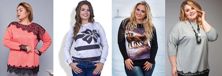 50 фото идей для создания модных женских луков со свитшотом