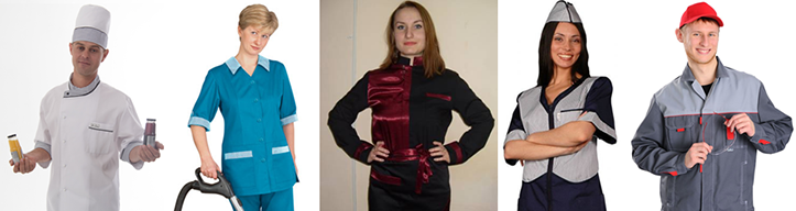 Куртки для обслуживающего персонала
