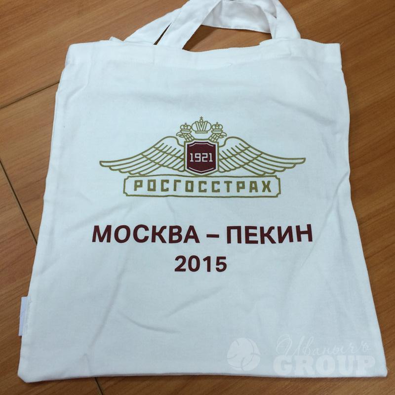 6cbfc831781a Печать на сумках фото, логотипов, надписей, эмблем – от 1 шт, дешево ...