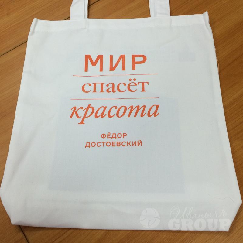 19ffb53306d3 Печать на сумках фото, логотипов, надписей, эмблем – от 1 шт, дешево ...