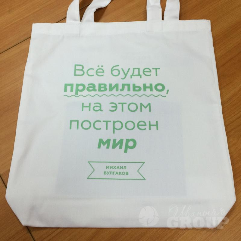 f41aa44462ba Сумки с логотипом на заказ в Москве – дешевый пошив от производителя ...