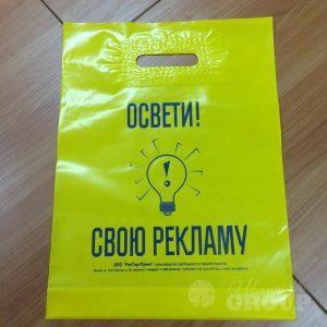 печать лого на пакетах
