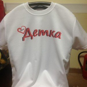 заказать парные футболки для влюбленных