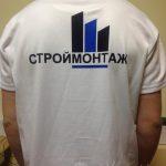 печать на футболке с лого