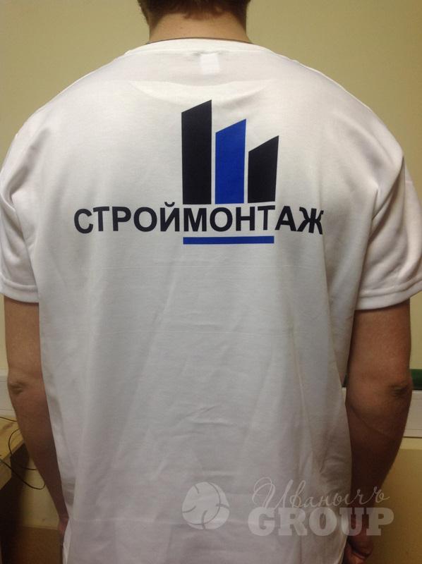 шелкография на футболках москва цена