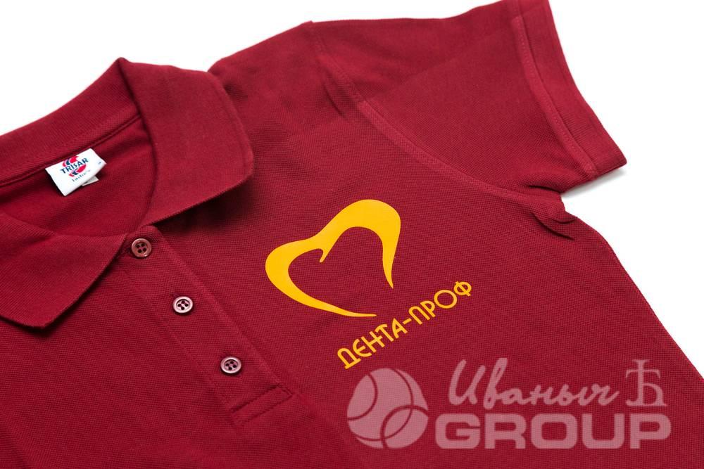 Вышивка логотипов на футболках-поло
