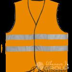Сигнальный жилет Тип 1А