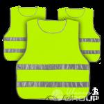 Светоотражающая одежда для детей