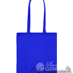 Синяя сумка стандарт