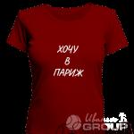 Изготовление футболок с надписями